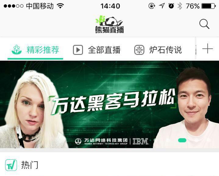 Panda TV poster.jpg